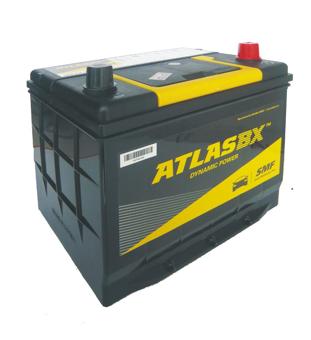 Ắc quy Atlas 50Ah MF50D20R